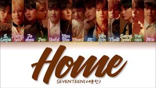 Seventeen 세븐틴 Home Color Coded Eng Rom Han 가사
