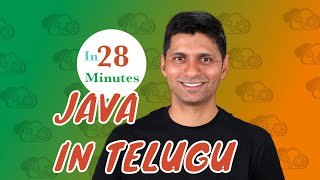 Java in Telugu 6 - Method Parameters
