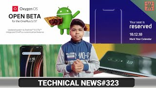 Oneplus 6t McLaern edition launched, Micromax first notch phone, Oneplus beta 5 & 5t TECH NEWS#323