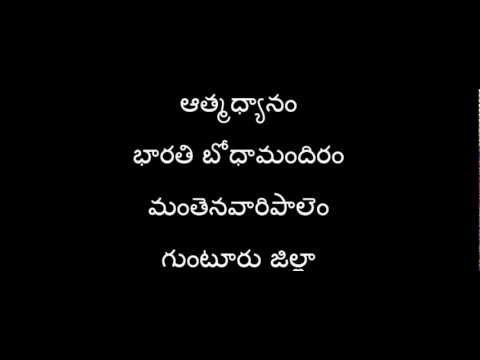Atma Dhyanam