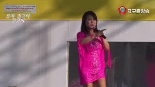 [지구촌방송] 가수 ; 김선미 / 웃자 친구야 ( 한류문화  K - POP 페스티벌 콘서트) 서울시청광장