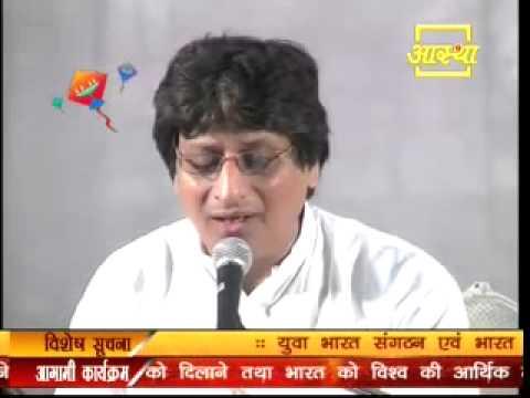 Bhajan- Naam Hari ka Jap le Re Bande