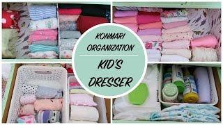 KonMari Home Organization | Kid's Clothing Dresser