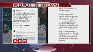 War Of Words Between TDP Leaders And YCP Vijaya Sai Reddy Over Praja Vedika Issue