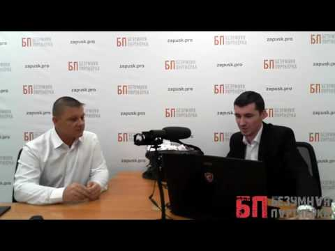 Безумная партнерка  Встреча с ТОПом   Евгений Вергус