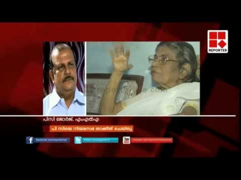 Kerala Assembly warns PC George- PK Prakash Big Story