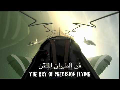 Saudi Hawks Display Team