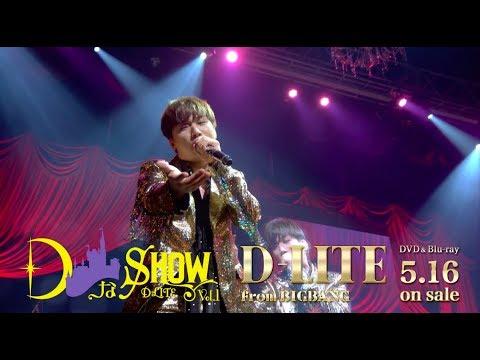 D-LITE (from BIGBANG) - 'あ・ぜ・ちょ!' (DなSHOW Vol.1)