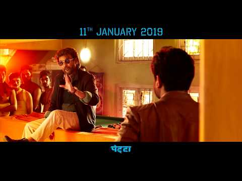 Petta - Dialogue Promo 2 [Hindi] | Superstar Rajinikanth | Sun Pictures | Karthik Subbaraj | Anirudh