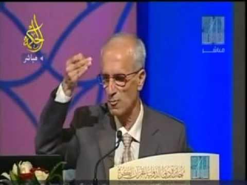 علي منصور كيالي Ali Mansour Kayali الطاقة و القرآن الكريم