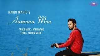 Habib Wahid - Anmona Mon - Official Music Video