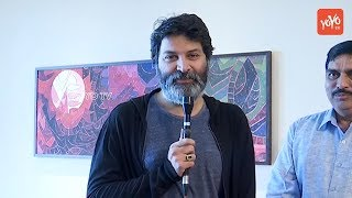 Director Trivikram Srinivas Impressive Words at ONAVA Cartoon Book Launch