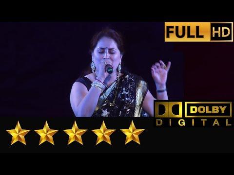Tere Mere Beech Mein by Gauri Kavi & Hemantkumar Mahale -Hemantkumar Musical Group Live Music Show