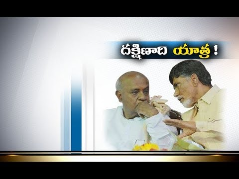 Chandrababu to Meet Deve Gowda, Kumaraswamy | in Bengaluru Today