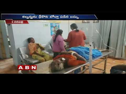 Bus Mishap at Madanapalle in Chittoor District | 15 Injured | ABN Telugu