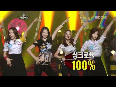 2011-09-13 T-ara MBC 歌手與練習生 Cut