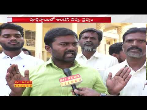 TRS Failed to Develop Nagarkurnool District || Face to Face || Raj News