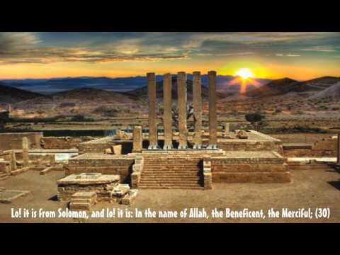 The Story Of The Queen Of Sheba With The Prophet Solomon video