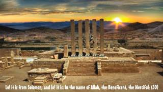 Video: Story of The Queen of Sheba and Solomon