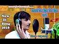 Download भादवो रिमझिम-रिमझिम बरसे !! Bhadavo Rimjhim Rimjhim Barse !! 2018 Rajasthani Dj Song ! Raju Prajapat MP3 song and Music Video