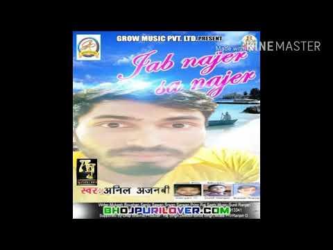 Singer Anil Ajnabi //..Mere raske Kamar tune Pehli Nazar// Hindi song...2018