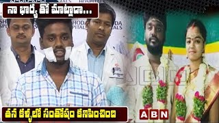 Yashoda Doctors About Madhavi Health Condition | Sandeep Speaks To Media | Erragadda Incident |