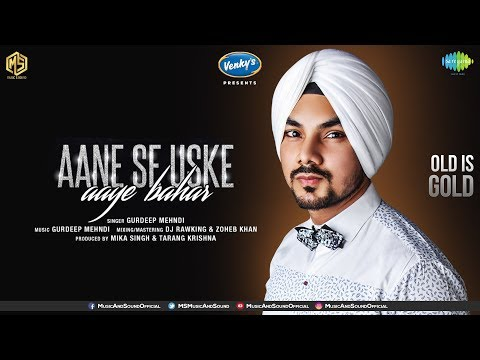 Aane Se Uske Aaye Bahar | Gurdeep Mehndi | OLD IS GOLD | Music & Sound | Saregama | Episode 12