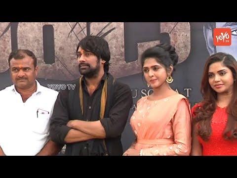 Daadi Movie Launch | Varun Sandesh | Latest Telugu Movies | Tollywood | YOYO TV Channel