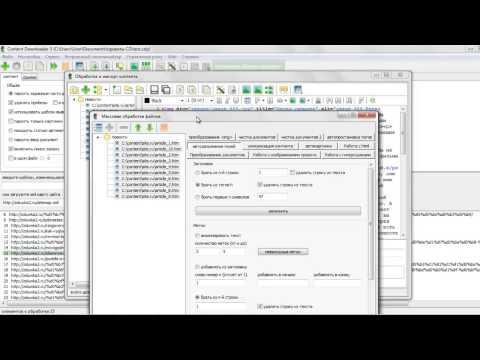 Content Downloader Обработка и импорт контента