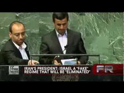 Iran : Mahmoud Ahmadinejad says Israel will be ' eliminated ' (Sept 24, 2012)