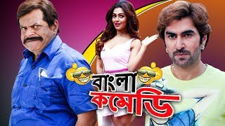 NUSRAT FARIA /JEET/RAJATAB COMEDY|AMI HOBO DON|Jeet ComedyBadshah the Don| |Bangla Comedy