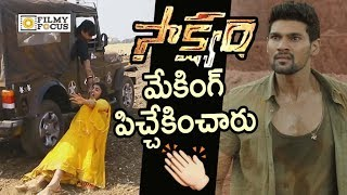 Sakshyam Movie Making Video || Bellamkonda Srinivas, Pooja Hegde