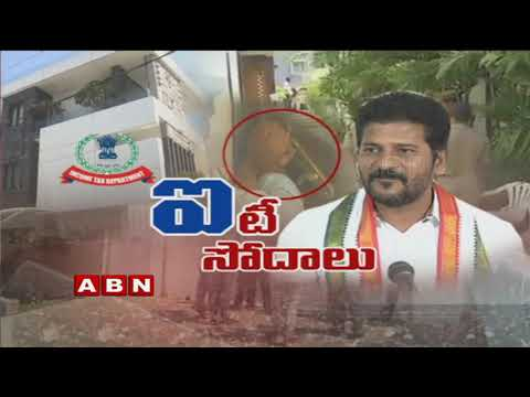 T Congress Leaders Speaks To Media Over Revanth Reddy Issue | ABN Telugu