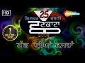 Chankata 2006   Jaswinder Bhalla   Best Punjabi Comedy Video