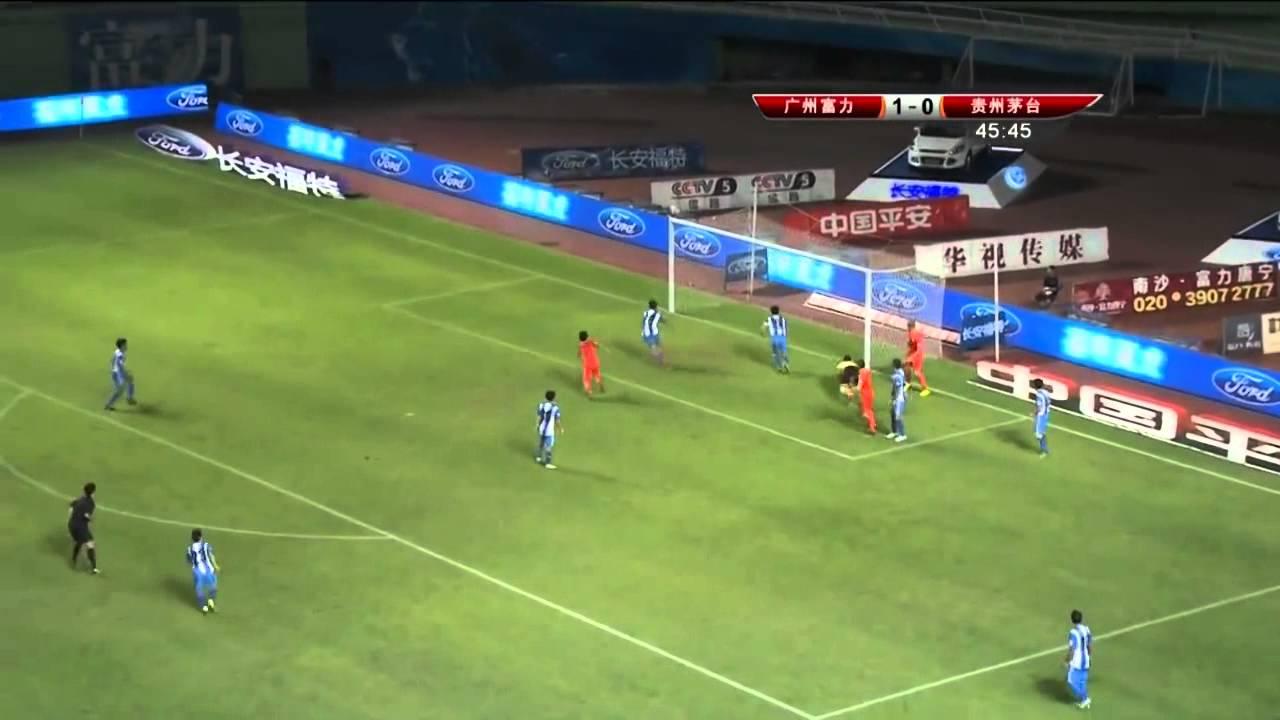 Guangzhou Fuli FC 1-0 Guizhou Renhe