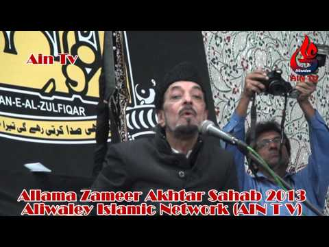 Allama Zameer Akhtar Naqvi Sahab , Single Majalis 2013, Al Zulfiqar video