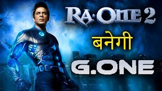 RaOne 2  GOne CONFIRM Movie Shahrukh Khan Upcoming