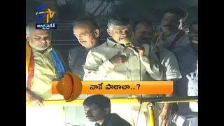8 PM | ETV 360 | News Headlines | 2nd December 2018 | ETV Andhra Pradesh