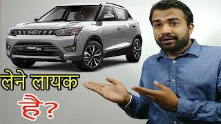 XUV 300 Full Review, First Drive and Driving Experience in Hindi Automobile Guruji