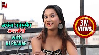 Interview With Model Archana | RJ Pranap | Vibes Creation
