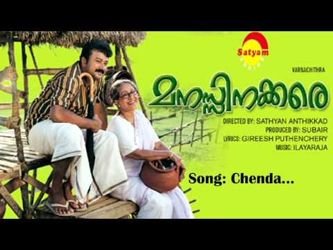 Chenda  - Manasinakkare video