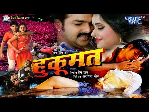 Hukumat - Movie Songs - Pawan Singh - Video Jukebox - Bhojpuri Hot Songs 2015 Hd video