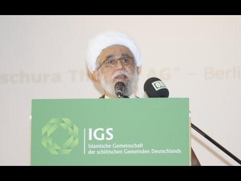 Ayatollah Dr. Ramezani bei der 1. jährliche Festveranstaltung Ghadir Khumm