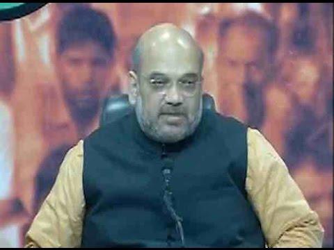 We have taken couple of steps towards Congress Mukt Bharat: Amit Shah