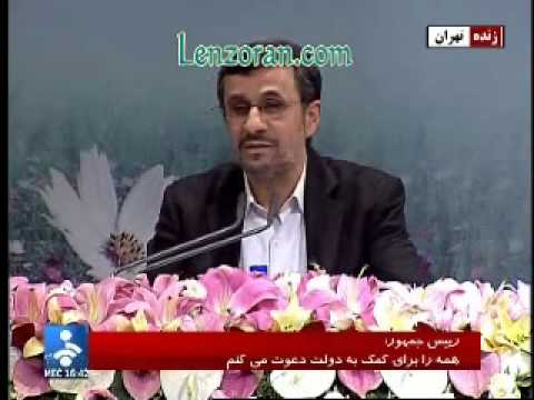 Part of Ahmadinejad live conference and his critic of Ali Larijani and his judiciry brother
