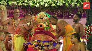 Anivara Asthanam in Tirumala Temple Today | Tirumala Samacharam |  TTD News