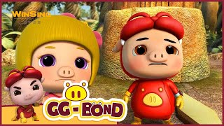 GG Bond - 豬豬俠之守衛者聯盟 EP29