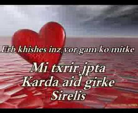 Siro Hucher Kez Hamar