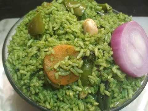 Palak rice | palak rice recipe | palak rice in telugu | how to prepare palak rice