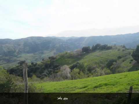 Paysages d'El Aïssaouia dans la région de Tablat (Algerie)
